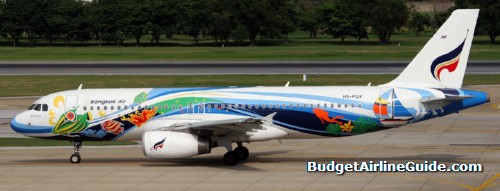 Bangkok Airways Low-cost Airline