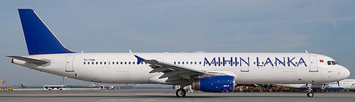 Mihin Lanka Low-cost Airline